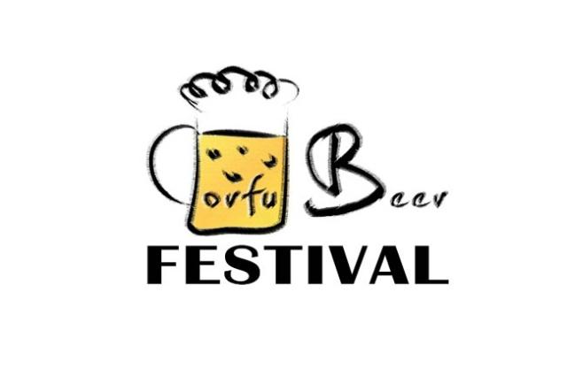 Corfu Beer Festival, Κέρκυρα