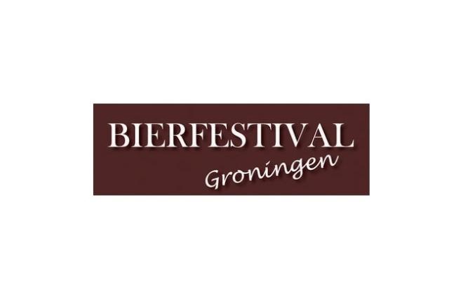 Bierfestival Groningen, Ολλανδία