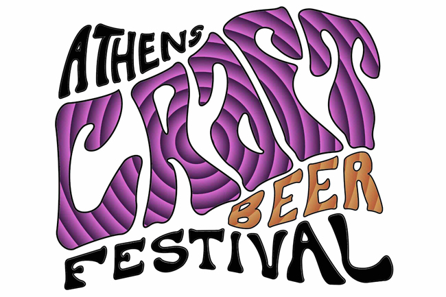 1ο ATHENS CRAFT BEER FESTIVAL
