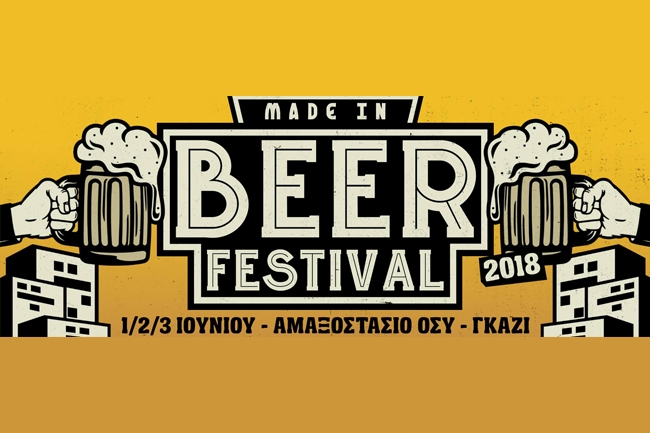 Made In Beer Festival